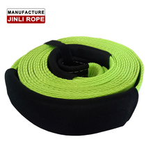 (Strength max) Heavy Duty Recovery Tow Strap for auto