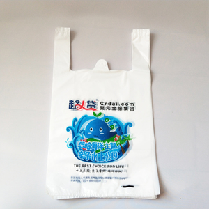 Custom logo Takeaway bag/Biodegradable eco protect shopping plastic t -shirt bags