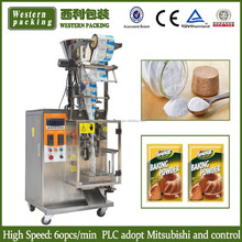 yeast baking powder packaging machine, baking soda powder packaging machine, baking powder packaging machine