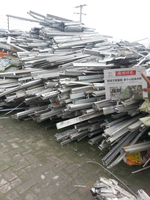 China factory of Aluminum 6063 extruson scrap