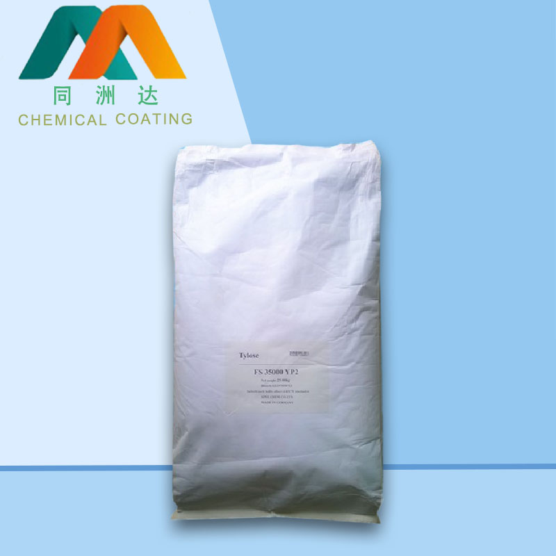 cellulose acetate water retaining HEC(hydroxyethyl cellulose)powder for oil-drilling with wholesale price