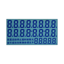 bare lcd screen 5 inch lcd module e-ink display cluster lcd used in gasoline pump or oiling machine display