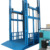 freight elevator of material handling machine