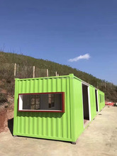 cheap color corrugated plate living container house
