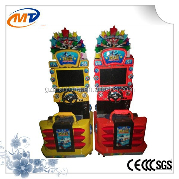 great quality CE approval bucket paradise racing car game machine