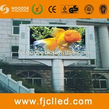 South Korea P10 Outdoor full color LED advertising display