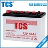 65D31L12v 70ah dry charged lead acid battery with cheap price battery