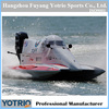 2014 New Water Engine Motorboat/High Speed Racing Water Engine Motorboat/High Speed Water Engine Motorboat