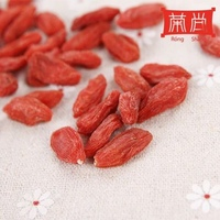 China Supplier Organic NingXia Red Goji