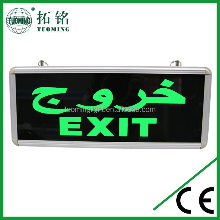 green led panic fire safety exit sign for hotel