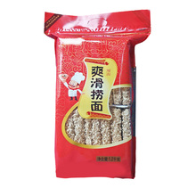 1200g fresh and slip Chinese import instant noodles bulk