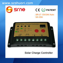 Dual output double time period 12v 24v solar charge controller