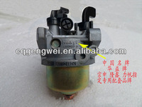 generator parts gasoline engine parts carburetor
