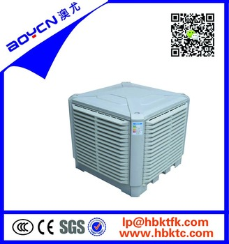 evaporative air cooler for workshop/livestock
