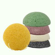 New product ! Facial cleaning konjac sponge