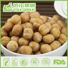 Salted Fried Chick Peas/Roasted Yellow Chickpeas