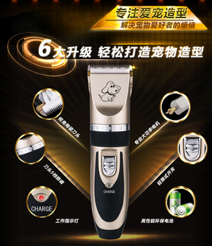 pet products hot sale electronic dog hair clippers big power professional clipper for pet animals