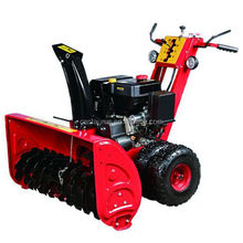 Good price tracking type snow blower with high efficiency