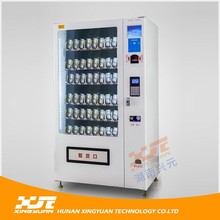 Cheap custom power bank vending machine, vending machine for phone cards