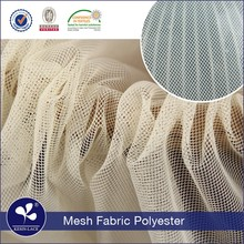 Kesin 2017 hot sell high quality polyester bridal mesh poly african net lace fabric