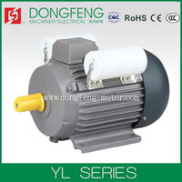 YL asynchronous refrigerators electric motor 0.7kw