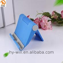 Korea technology universal security metal cell phone stand/holder for tablets iphone promotion gift