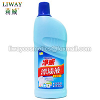 OEM Private Label Bulk Wholesale Washing