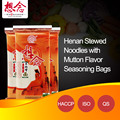 wholesale mutton flavor stewed noodles with seasoning bags
