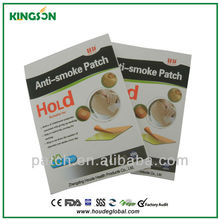 2013 New Products Anti Smoking ProductsQuit Smoking Patch Stop Smoking