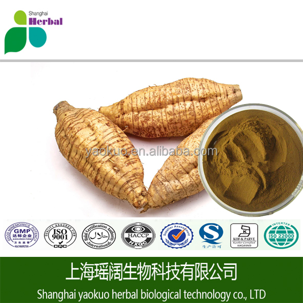 Chinese herbal extract pueraria mirifica extract 98% puerarin kudzu root powder