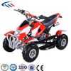 cheap kids gas atv with CE