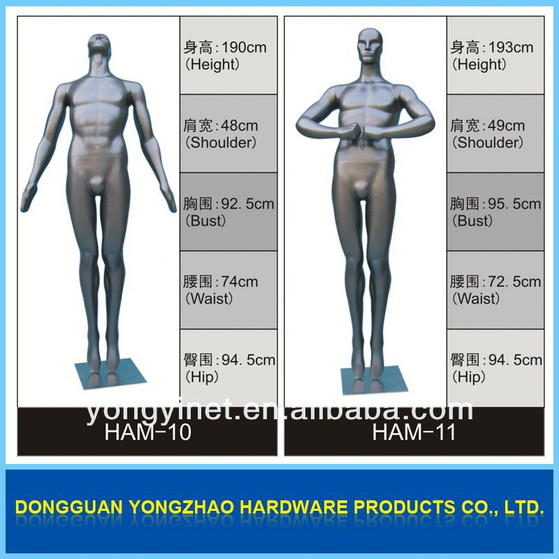 cheapest standing full body male /men model/mannequin