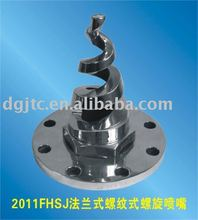 Flange connector spiral cooling tower water spray nozzle
