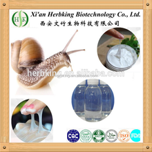 Top grade snail slime powder in animal extract