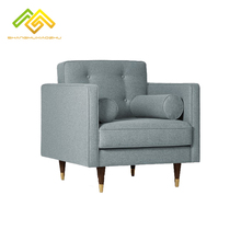 Home <strong>furniture</strong> new design wooden single chair sofa