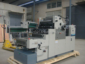 DM56-2NP New type single color mini dominant offset printing machine for sell.