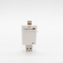 i-FlashDrive HD 16GB USB Flash Drive For Apple iPhone, iPad and iPod Touch as well as Mac/PC