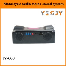 3 inch speaker audio lifan accessories for motorcycle spare parts
