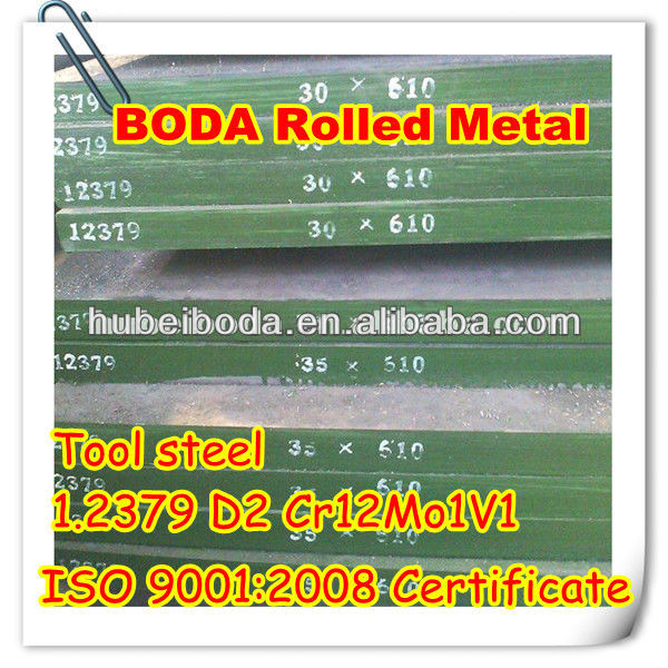 best price DIN 1.2379/D2 tool steel