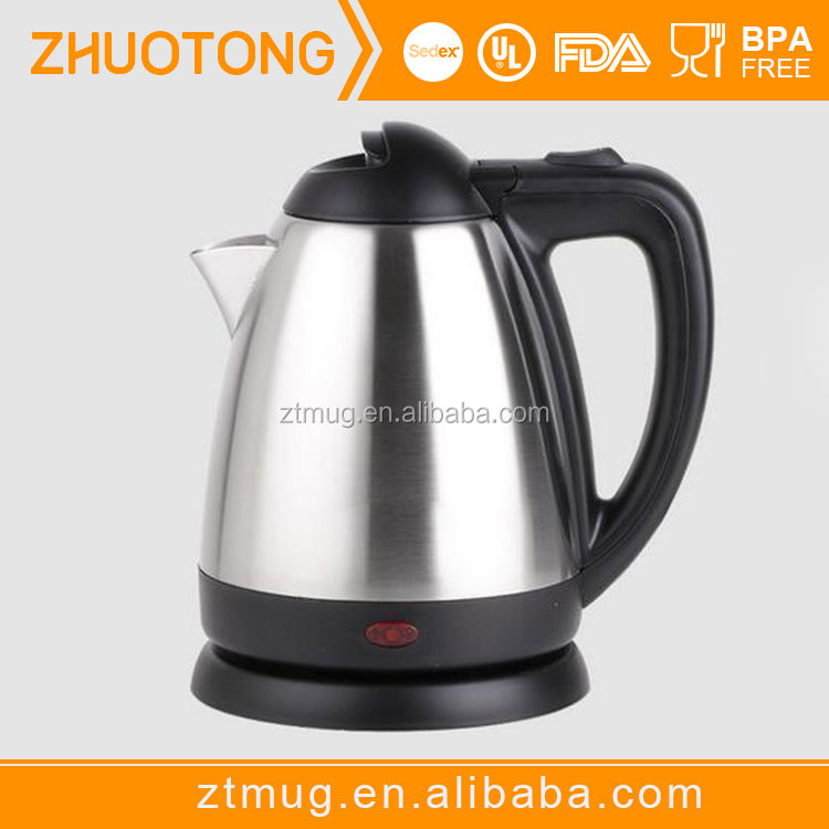 Automatically Shut-off 1.2L double wall stainless steel cordless household electric kettle