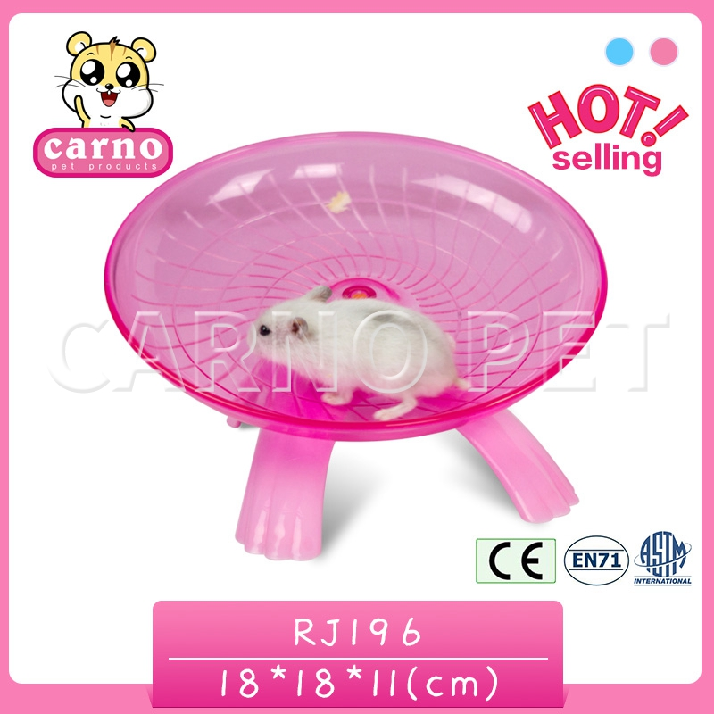 multicolor plastic frisbee running toy for hamster