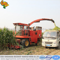 Best Price Of Rice/Wheat/Corn forage combine harvester