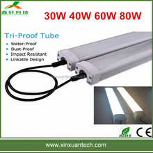 Sample available led warehouse lighting fixtures 30w 40w 60w 80w tri-proof fluorescent fitting