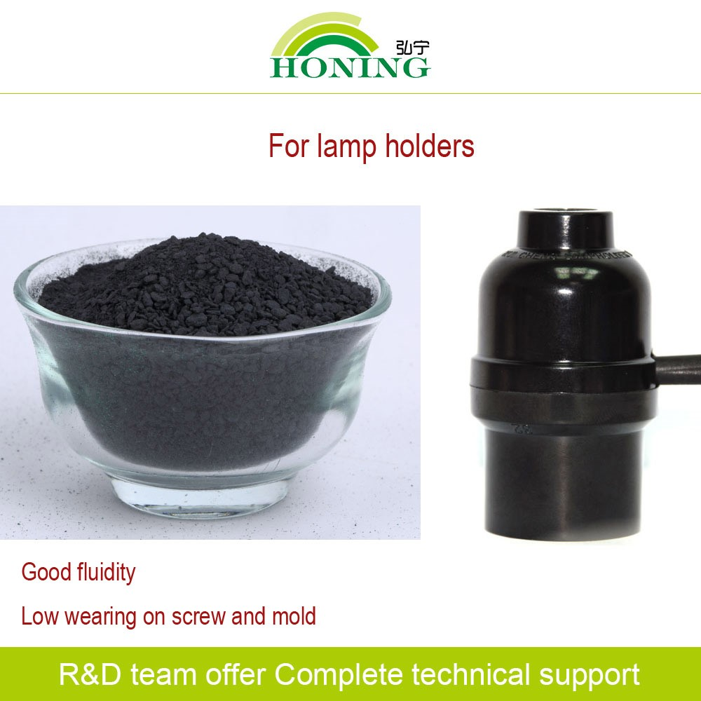 Injection Grade Phenolic Moulding Compound for Lamp Holders