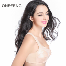 Super Comfortable Wireless Lace Sexy Mastectomy Bra for Prosthesis Women Cancer Factory Direct Selling Best Price and Small MOQ