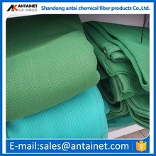 Customized Shade Cloth shade Mesh Netting and Agriculture Shade Net