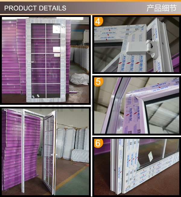 heat insulation design 5 Chambers exterior PVC doors and windows
