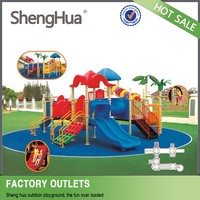 Interesting child outdoor toys/ kids outdoor playground equipment
