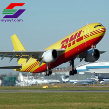 dhl express international shipping rates to Palestine Ghana Qatar
