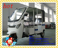 2014 Latest motorcycle ,tricycle ,cng gasoline tricycle petrol tricycle for passenger